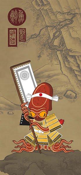 Samurai - Admiral
