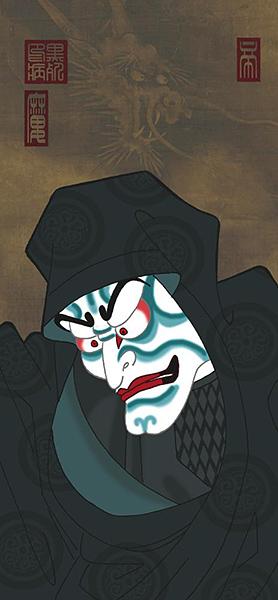 Samurai - Emperor