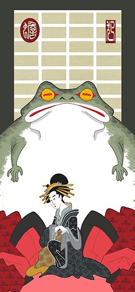 Samurai - Toad