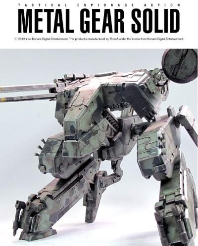 metalgear2