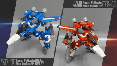 Macross Lego VF-1 Valkyries 1