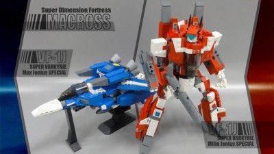 Macross Lego VF-1 Valkyries title