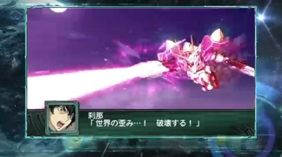 2nd Super Robot Wars Saisei 2