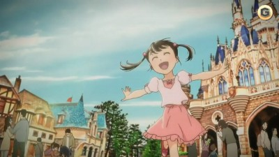 Tokyo Disneyland Anime Commercial 1
