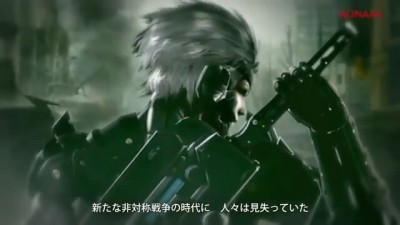 METAL GEAR RISING REVENGEANCE - E3 2012 TRAILER 1