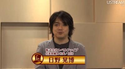 Professor Layton on Nintendo Direct 8/29