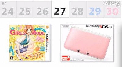 Pink/White 3DS