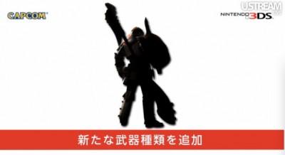Monster Hunter 4 teaser on Nintendo Direct 8/29