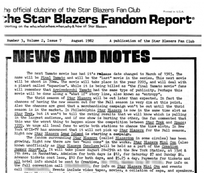 The Star Blazers Fandom Report from Aug 1982
