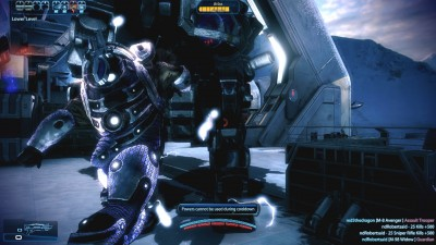 Mass Effect 3 Multiplayer