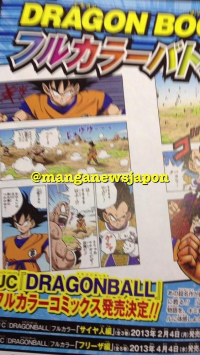 Dragon Ball Z color announcement 2