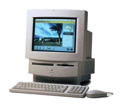 1995 – Macintosh 5200 LC