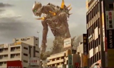 Studio Ghibli's Giant God Warrior Appears in Tokyo