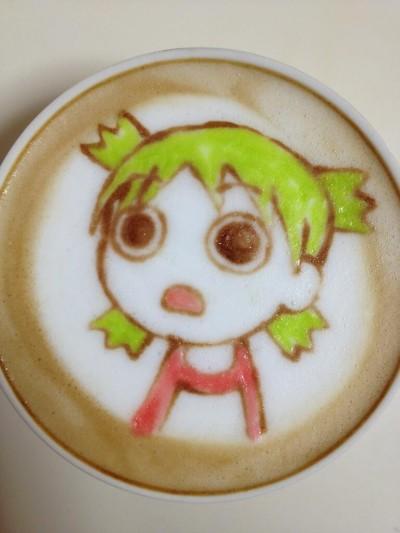 Coffee - Yotsuba