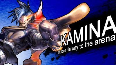 Fake Smash - Kamina