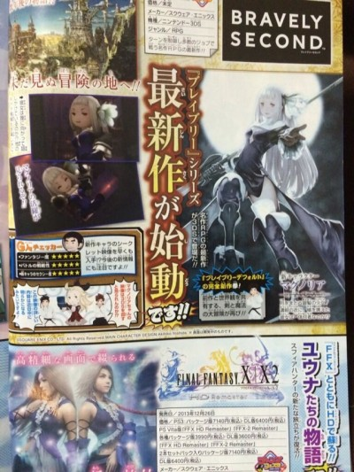 Bravely Second scan