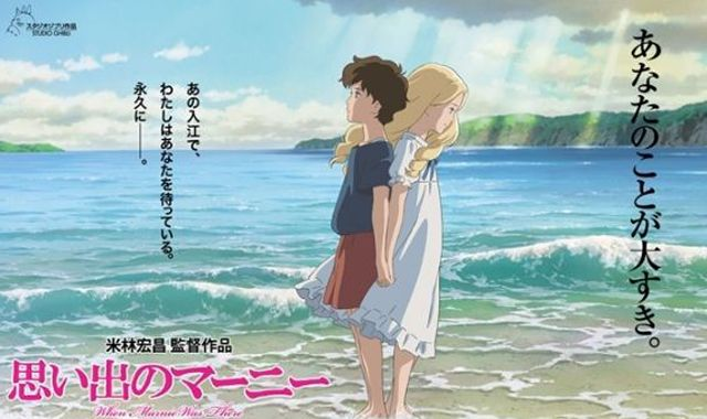 When Marnie Was There New Studio Ghibli Film With Lesbian Theme